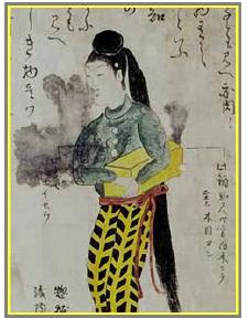 UTSURA1